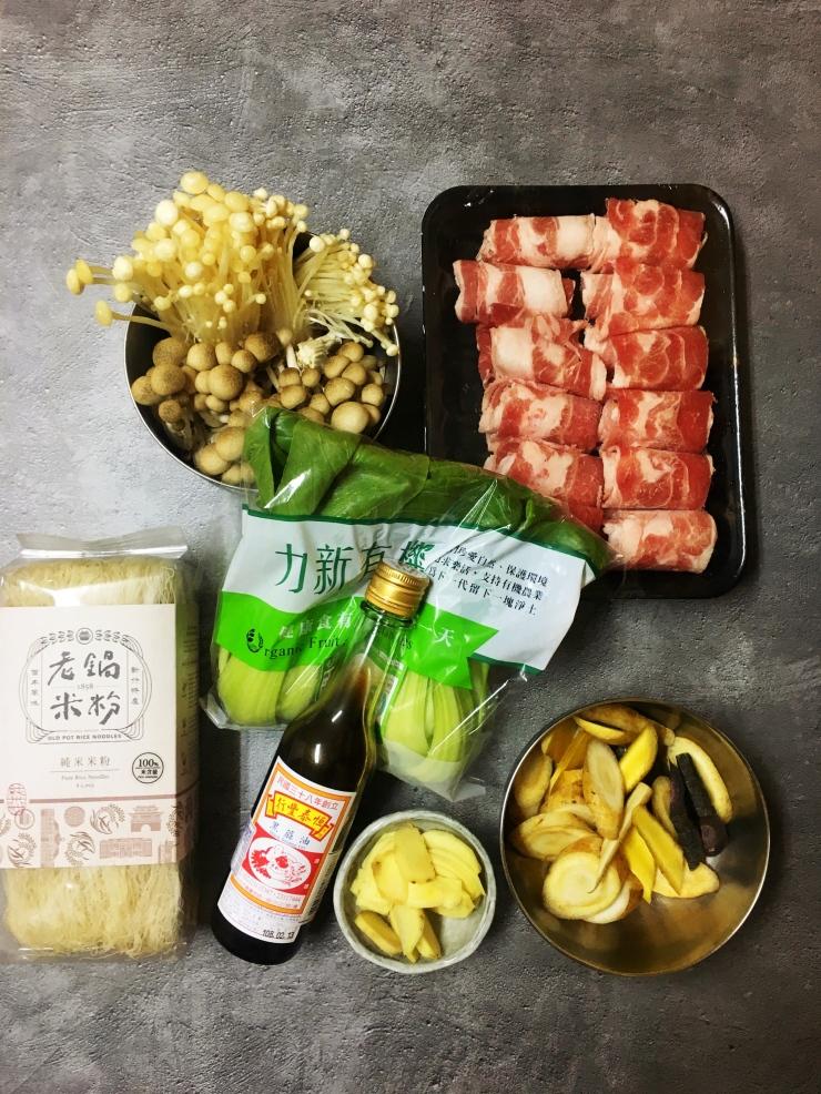麻油羊肉湯米粉-2-1